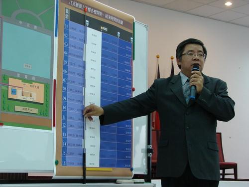 台灣桃園地方法院襄閱主任檢察官戴文亮解說黑畫面形成的原因