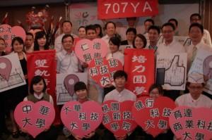 參與雙軌培訓協力平台707YA的大專生,前排左三為桃創技術學院的李維祥。